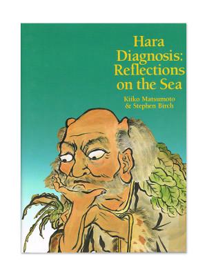 Hara Diagnosis: reflections on the sea