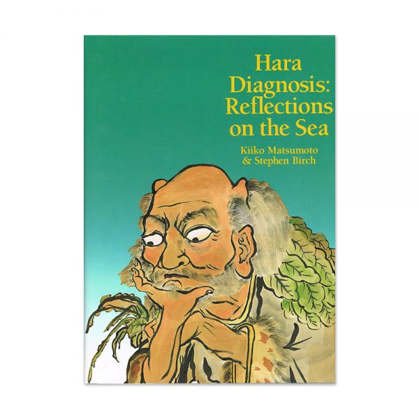 Hara Diagnosis: reflections on the sea